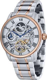 мужские часы Earnshaw ES-8006-33. Коллекция Longitude