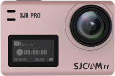Экшн-камера SJCAM SJ8 Pro (розовый)