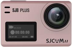 Экшн-камера SJCAM SJ8 Plus (розовый)