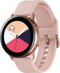 Умные часы Samsung Galaxy Watch Active (нежная пудра)