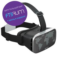 Очки виртуальной реальности HIPER VRW (черный)