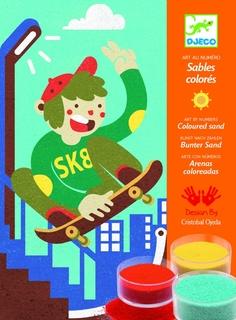 Игровой набор DJECO цветного песка Скейтборд (разноцветный)