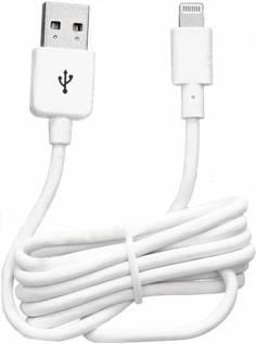 Кабель Gerffins Lightning - USB (белый)