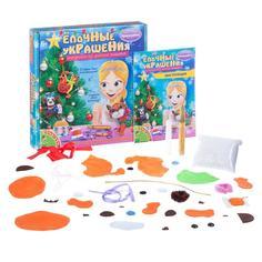 Набор для творчества BONDIBON Ёлочные украшения из фетра - кошка (разноцветный)