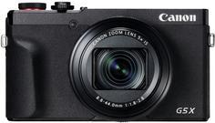 Цифровой фотоаппарат Canon PowerShot G5 X Mark II (черный)