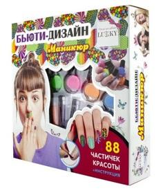 """Набор Lukky """"Бьюти дизайн"""" Маникюр с лаком для ногтей Т16670 (разноцветный)"""