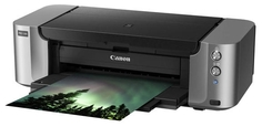 Струйный принтер Canon PIXMA PRO-100S (серый)
