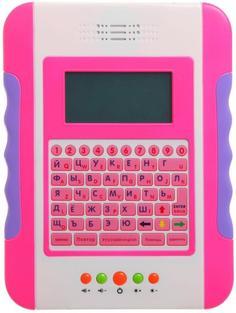 Интерактивная игрушка Play Smart Обучающий планшетный компьютер с цветным экраном (розовый)