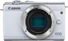 Цифровой фотоаппарат Canon EOS M200 Kit 15-45 IS STM (белый)