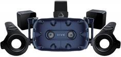 Система виртуальной реальности HTC Vive Pro Starter Kit 99HAPY010-00