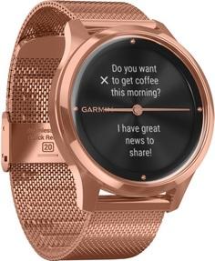 Умные часы Garmin vivomove Luxe S/E EU Rose Gold Milanese (010-02241-24)