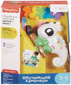 Интерактивная игрушка Mattel Fisher Price Обучающий хамелеон