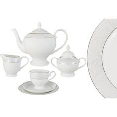 Чайный сервиз 21 пр. на 6 персон Anna Lafarg Emily Мелисента (AL-14-310-21-E5)