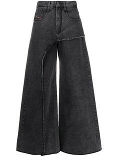 Diesel джинсы D-Izzier широкого кроя