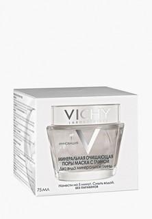 Маска для лица Vichy Минеральная очищающая поры с глиной 75 мл