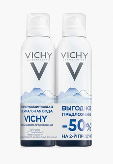 Тоник для лица Vichy Тоник для лица, 2х150 мл (duopack)