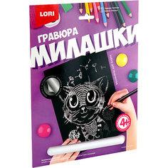 """Гравюра большая Lori """"Котёнок"""", серия Милашки с эффектом серебра Лори"""