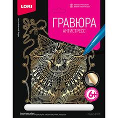 """Гравюра большая Lori """"Ученый кот"""", серия Антистресс с эффектом золота Лори"""
