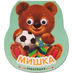 """Книжка-игрушка """"Неваляшки"""" Мишка Мозаика Синтез"""