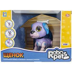 Интерактивная игрушка 1Toy Robo Pets Робо-щенок, светло-фиолетовый