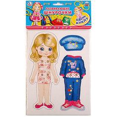 Настольная игра-шнуровка Умка «Одень куклу» Umka