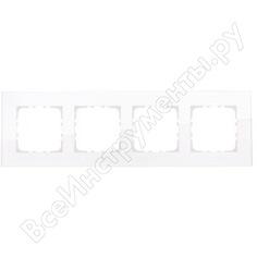 4-постовая рамка lk studio натуральное стекло, цвет белый 844413-1