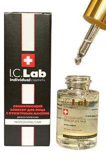 Обновляющий эликсир I.C.LAB INDIVIDUAL COSMETIC