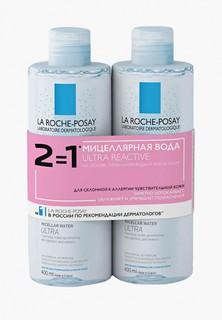 Набор для ухода за лицом La Roche-Posay мицеллярной воды ULTRA REACTIVE, 800 мл