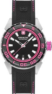 Швейцарские женские часы в коллекции Ladies Женские часы Swiss Military Hanowa 06-6323.04.007