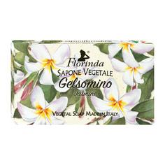 Мыло Florinda Магия Цветов Gelsomino 100 г
