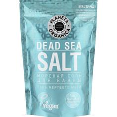 Соль для ванны Planeta Organica Fresh Market Мертвого моря 400 г