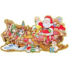 Панно декоративное Дед Мороз с оленями SY16-119, 50х32 см