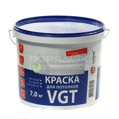 Краска водоэмульсионная VGT Белоснежная для потолков белая, 7 кг