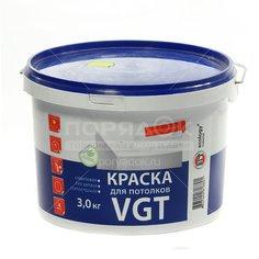 Краска водоэмульсионная VGT Белоснежная для потолков белая, 3 кг