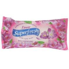Салфетки влажные Superfresh, 15 шт