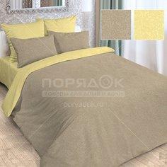 Постельное белье Love Story двуспальное полисатин жаккард (простыня 180х215 см, 2 наволочки 70х70 см, пододеяльник 175х215 см) лимонно-коричневое