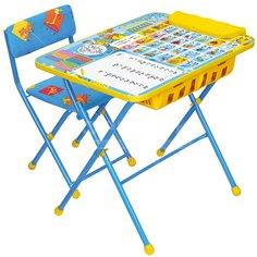 Набор детской мебели Nika Никки Первоклашка КУ2П/11 голубой (стол, стул, пенал)