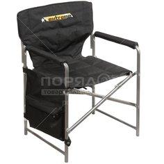 Кресло складное Nika КС2, 49х55х82 см