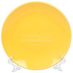 Тарелка обеденная керамическая, 200 мм, Палитра FP8yl желтая Керам-Строй