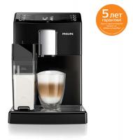 Кофемашина Philips EP3559/00 3100 Series