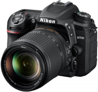 Зеркальный фотоаппарат Nikon D7500 18-140 VR Kit (VBA510K002)