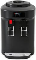 Кулер для воды HotFrost D65 EN