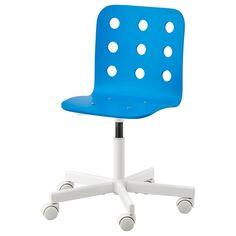 IKEA - ЮЛЕС Детский стул д/письменного стола ИКЕА
