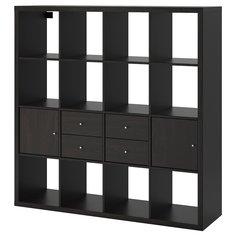 IKEA - КАЛЛАКС Стеллаж с 4 вставками ИКЕА