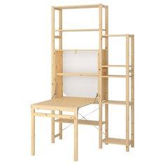 IKEA - ИВАР 2 секции д/хранения+складной столик ИКЕА