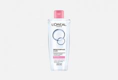 Мицеллярная вода для снятия макияжа LOreal