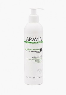 Масло массажное Aravia Organic для антицеллюлитного массажа Eucaliptus Therapy, 300 мл