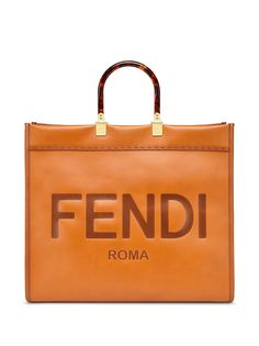 Fendi сумка-шопер Sunshine с тиснением
