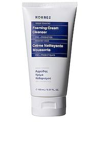 Очищающее средство для лица greek yoghurt - Korres