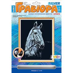 """Гравюра с эффектом серебра """"Лошадь"""", LORI Лори"""
